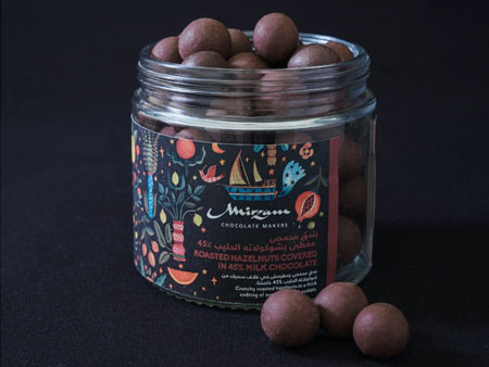 Roasted-Hazelnut-Covered-in-45%-Milk-Chocolate---AED-80
